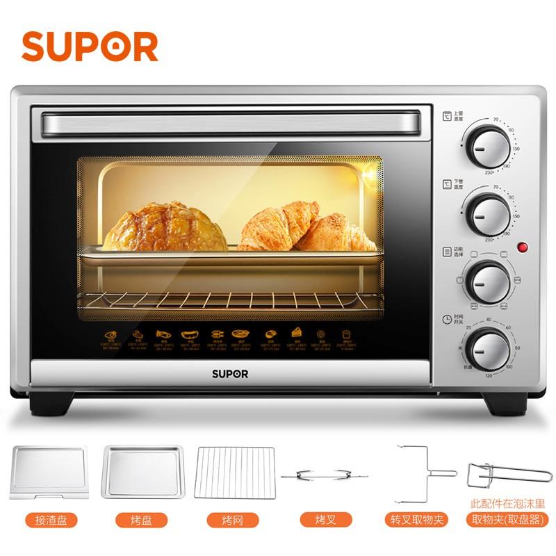 電烤箱家用多功能烘焙30升大容量全自動烤箱小型官方旗艦店