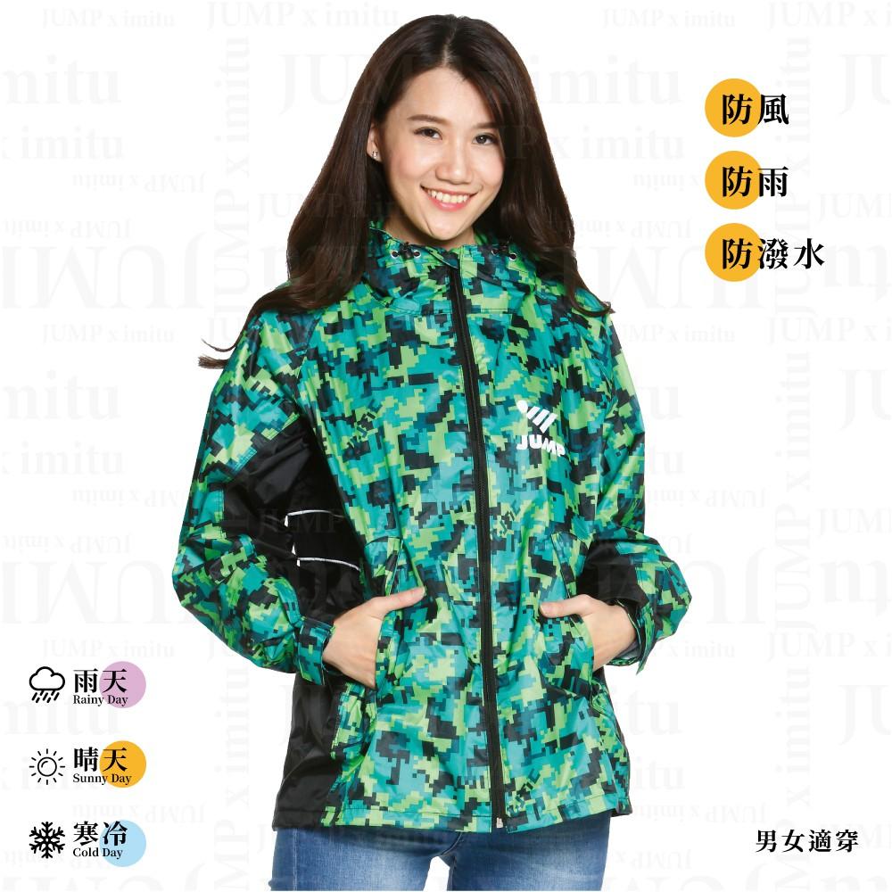 JUMP 將門 樂扣迷彩專利透氣2件式套裝(迷彩綠)
