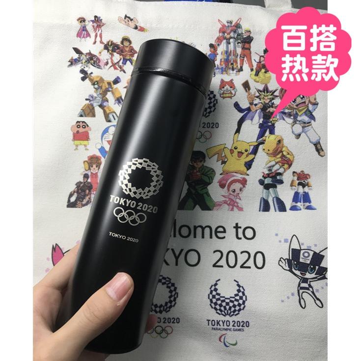 小蔡系列2020東京奧運會現貨紀念保溫水壺杯周邊特許經營商品觸屏可查溫度