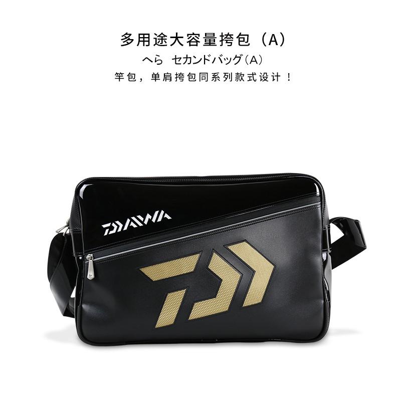 【JP】現貨 DAIWA daiwa 正品 目錄商品 側背包  單肩包 厚背包 跨包 鯽魚 吳郭魚 置物包 置物袋 提包