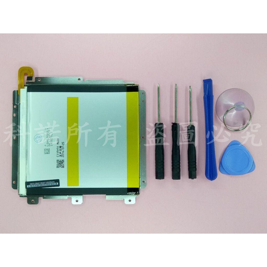 科諾-附發票 全新 C11P1514 電池 適用華碩 ZenPad 3 8.0 Z581KL P008送工具 #H193