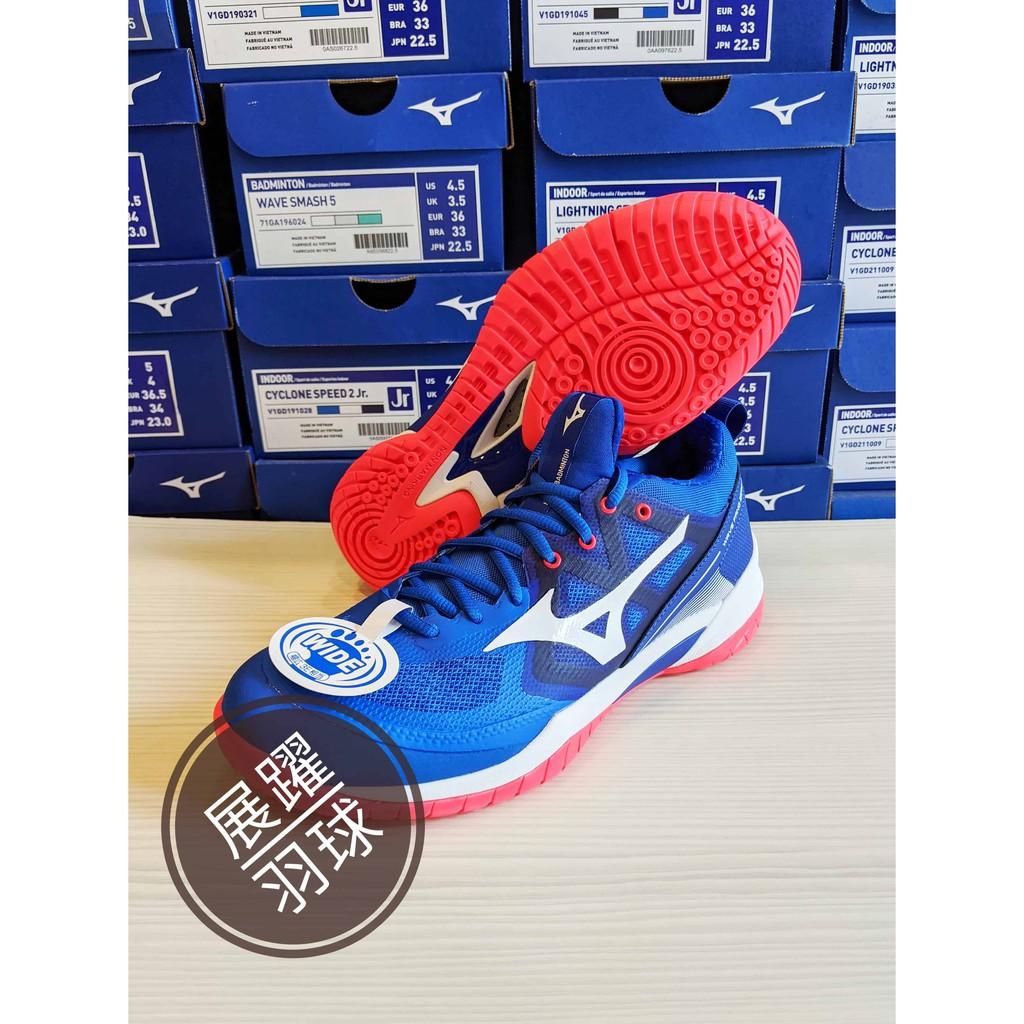 【展躍】 美津濃 MIZUNO WAVE FANG ZERO 2 羽球鞋 71GA219022