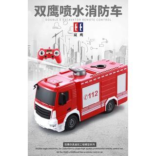 雙鷹  遙控消防車 遙控車 消防車  1:26 中型  可以噴水喔 救火車 遙控車 1:26 遙控 工程車 E572 台中市