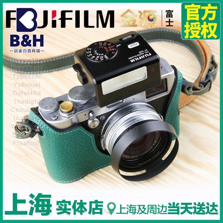 Fujifilm/富士閃光燈EF-X20 富士X全系列通用海外現貨