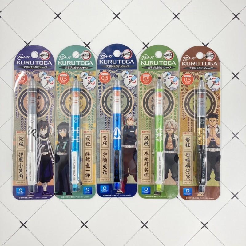 [現貨]三菱KURU TOGA 鬼滅之刃限定自動鉛筆 鬼滅之刃 自動鉛筆 自動筆 鉛筆 日本進口