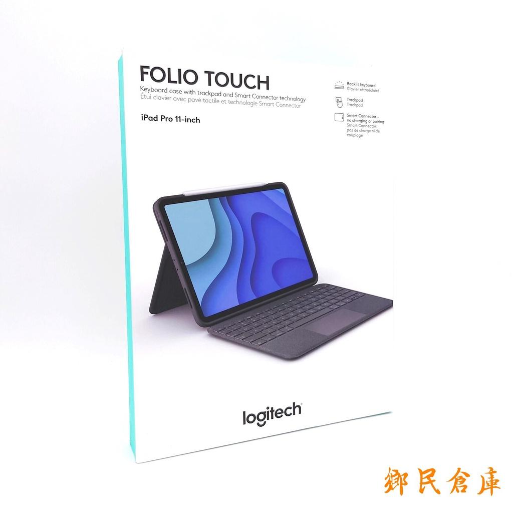 【鄉民倉庫】羅技 Logitech Folio Touch 鍵盤保護殼 iPad Pro 11 / iPad Air 4