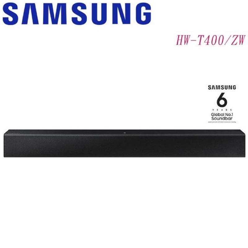SAMSUNG 2020新品原廠公司貨 藍牙聲霸 Soundbar T400