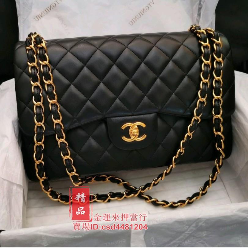 金運來押當行 Chanel香奈兒 正品皮黑色羊皮CF30CM菱格單肩斜挎包