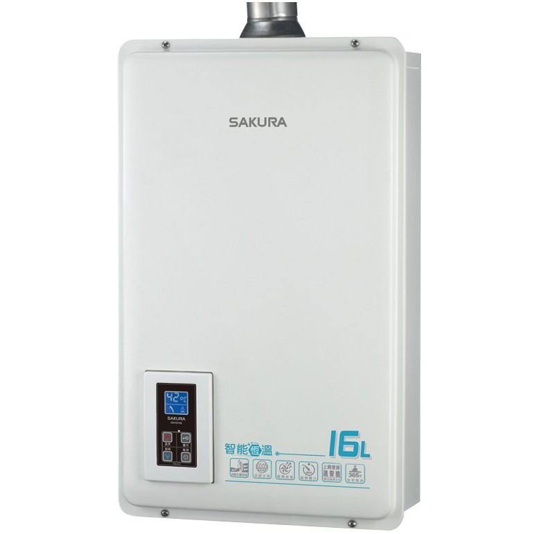 櫻花牌 SPA16L 強制排氣熱水器 數位恆溫 水量伺服器  DH-1670A《日成廚衛》
