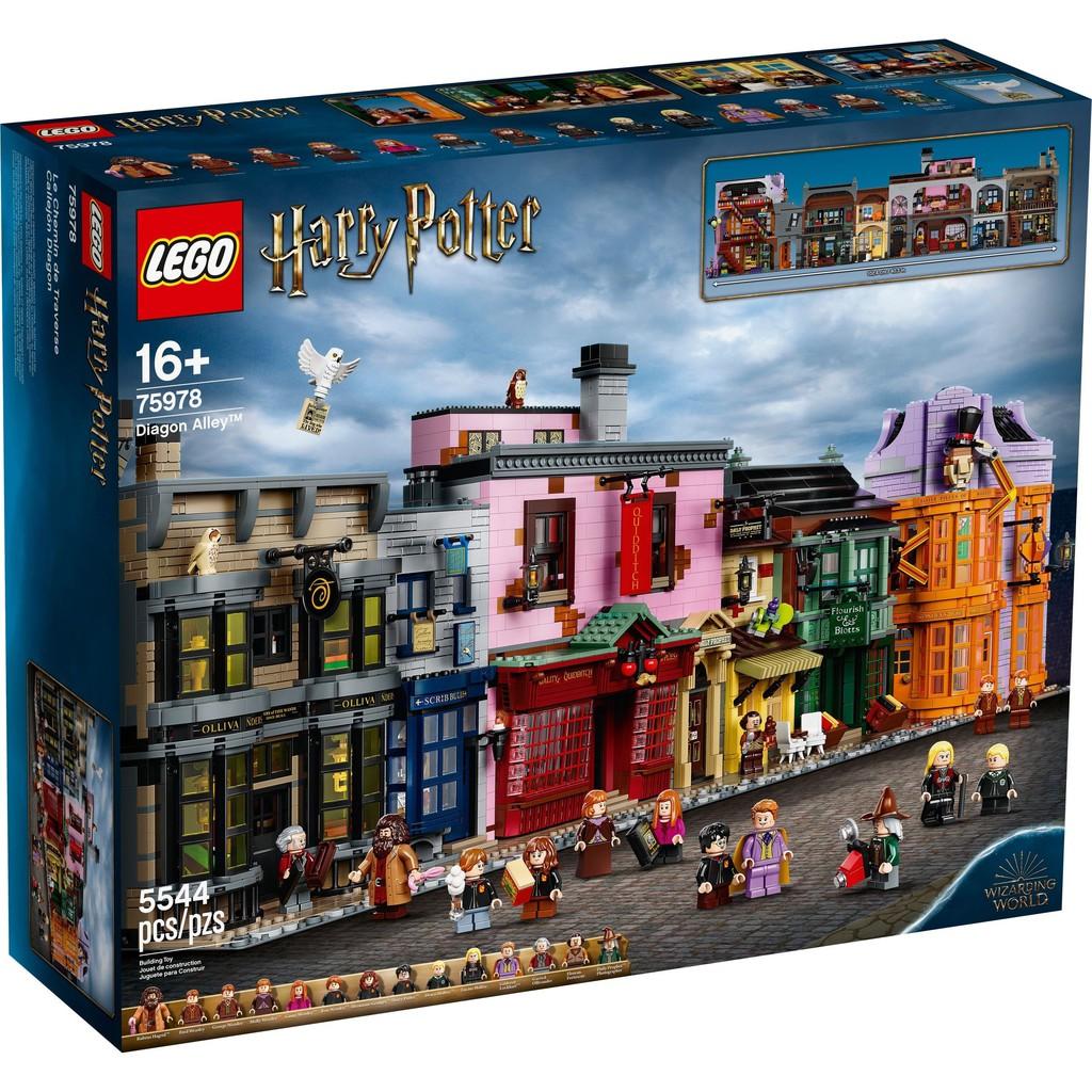 自取12500【台中翔智積木】LEGO 樂高 哈波特利 75978 斜角巷 Diagon Alley