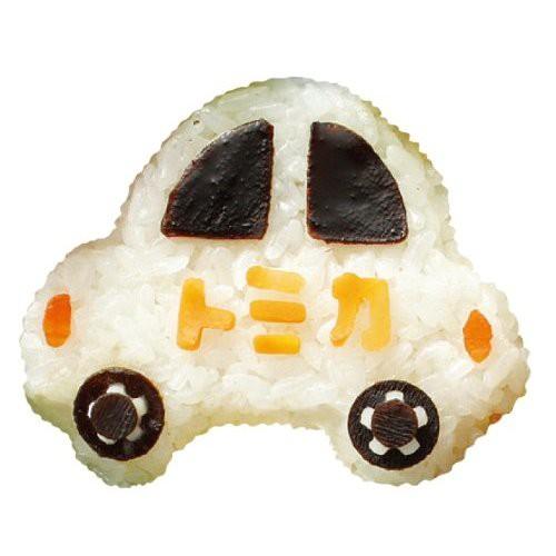 日本進口 正品 小汽車 TOMICA 飯糰 車車 造型 汽車造型 壓模 食物壓模 日本製造