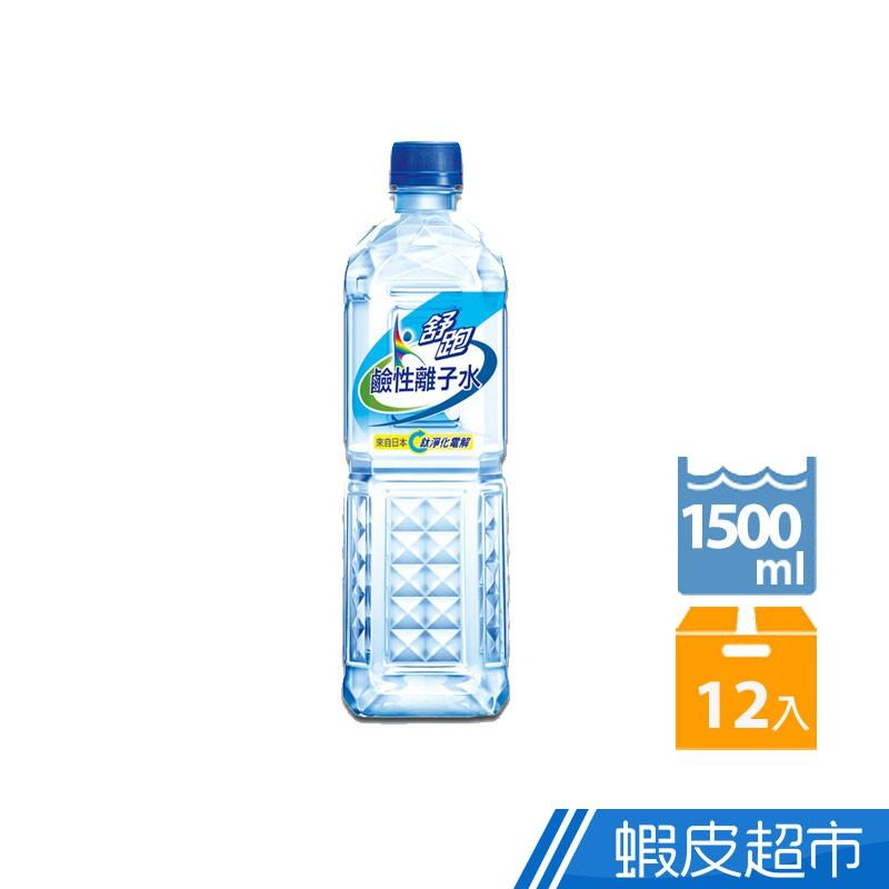 舒跑鹼性離子水 1500mlx12入/箱 現貨 蝦皮直送