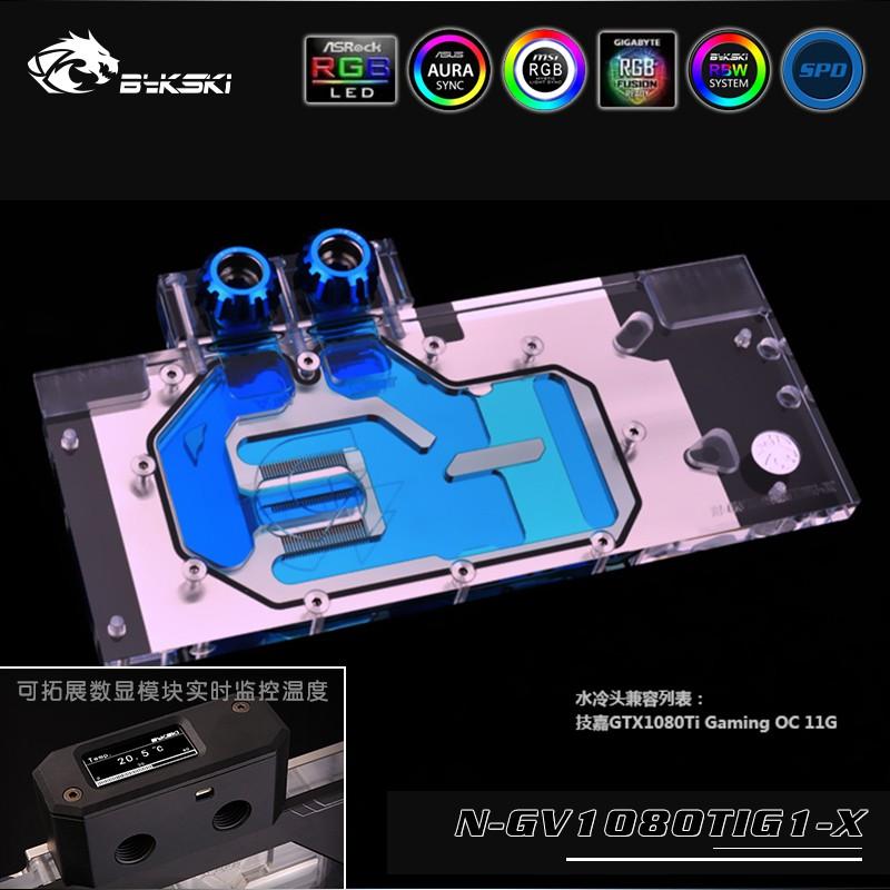 Bykski N-GV1080TIG1-X .技嘉GTX1080Ti Gaming OC 11G 水冷頭alrgtkod