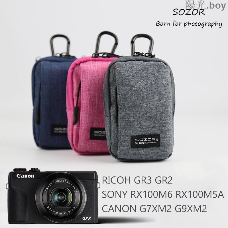 佳能G7X3相機包斜跨理光GR松下LX10索尼RX100 zs80防水保護套日系