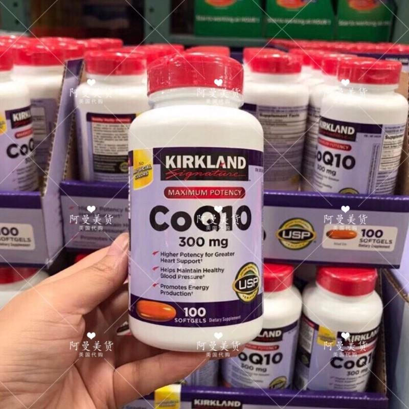 美國Kirkland柯可蘭CoQ10高濃度輔酶Q10 300mg 100粒