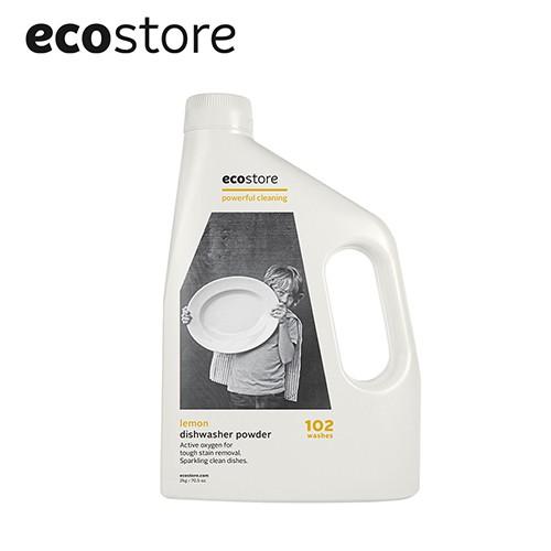 紐西蘭 ecostore 環保洗碗粉 #經典檸檬 2kg【新高橋藥妝】洗碗機粉/限宅配