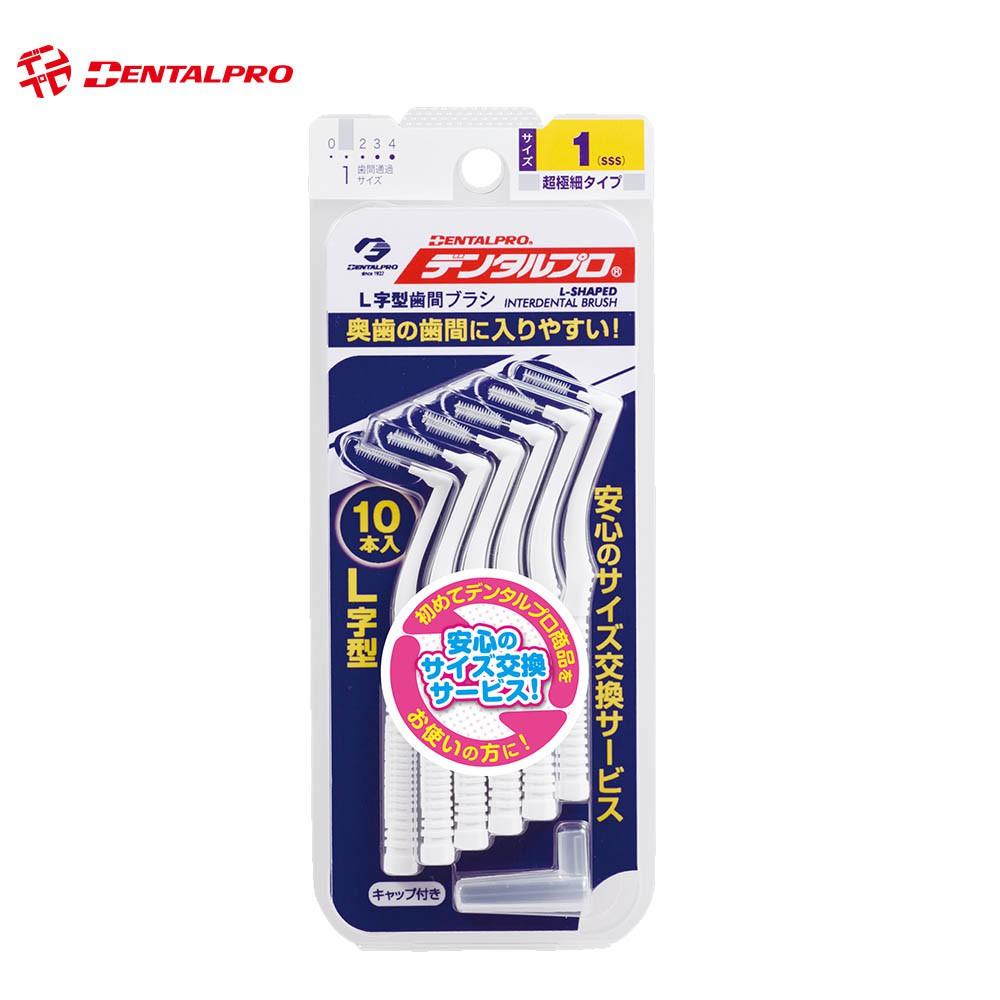 【日本JACKS】齒間刷L型10入-1號(SSS)