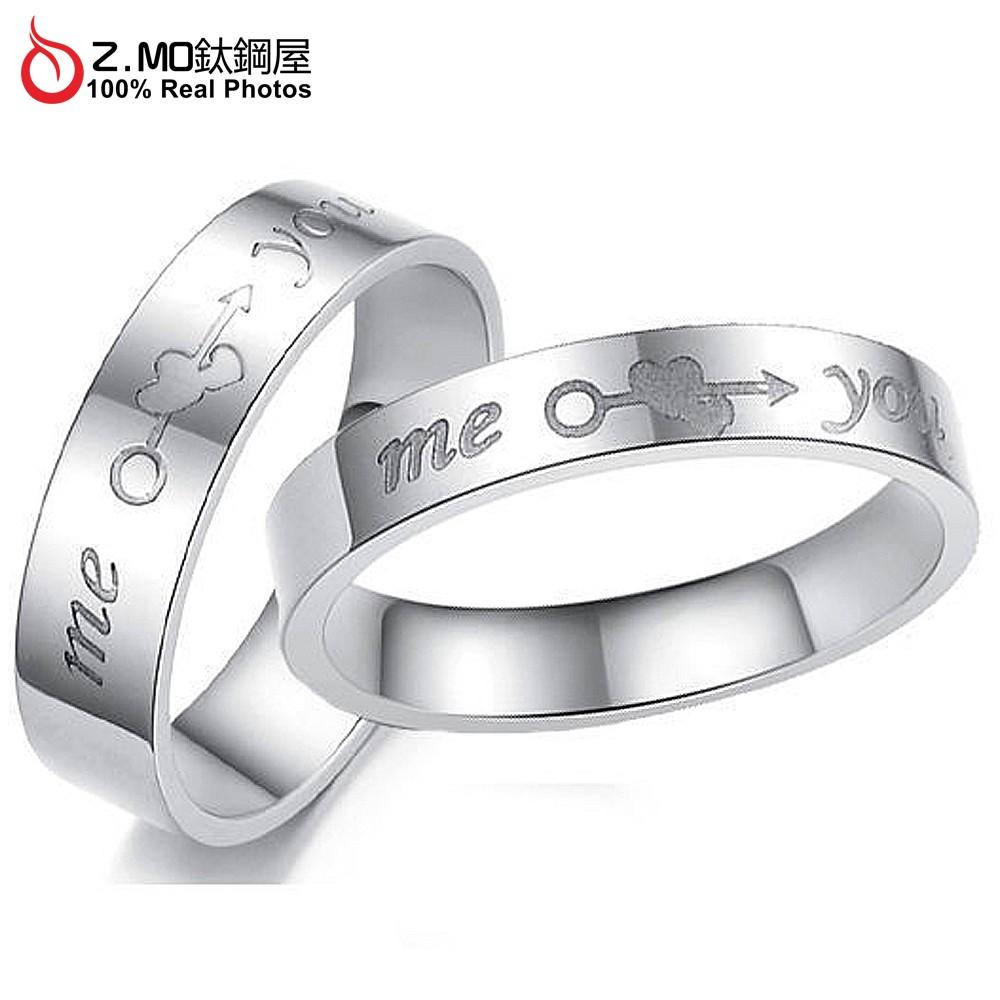 情侶對戒指 Z.MO鈦鋼屋 戒指 情侶戒指 白鋼對戒 鈦鋼戒指 可刻字 水鑽戒指 告白戒指 生日送禮【BKY278】