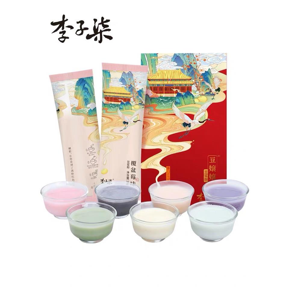 李子柒豆嬢嬢七彩豆漿粉營養早餐沖飲家用袋原味速溶豆漿1盒