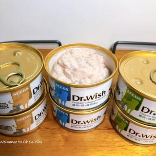 【老實說】Dr.wish愛犬調整配方營養狗罐頭/ 泥狀/ 幼犬適合/ 可用來灌食/ 台灣惜食 桃園市