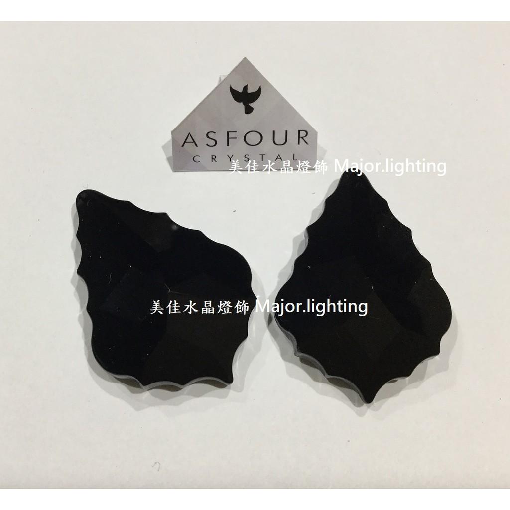 黑色楓葉/埃及Asfour水晶/水晶珠/楓葉水晶/巴洛克葉911/50mm/串珠DIY/庫存出清售完為止