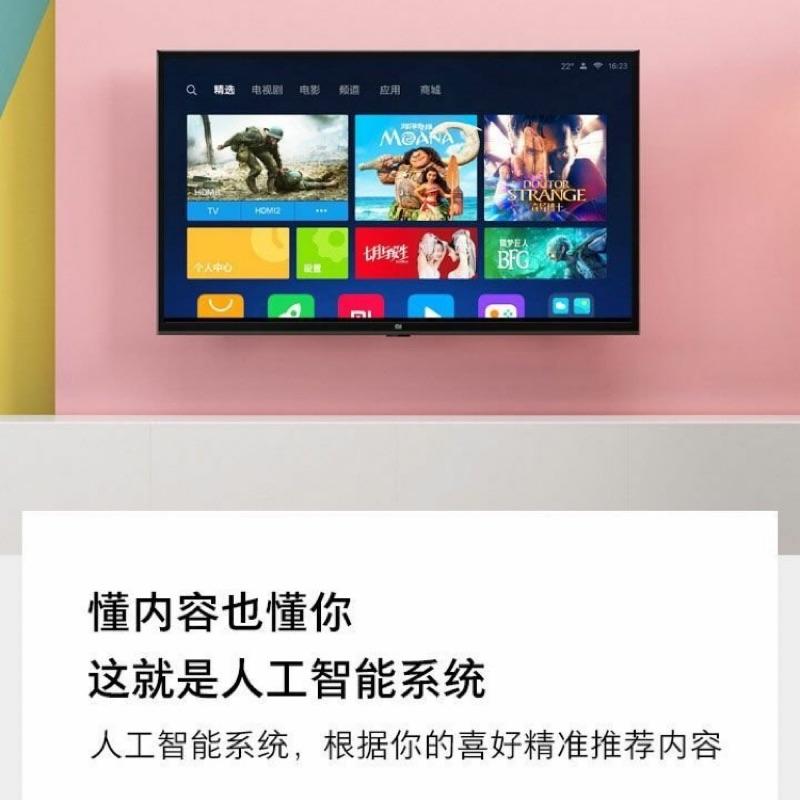 小米電視4A 32吋智慧聯網電視
