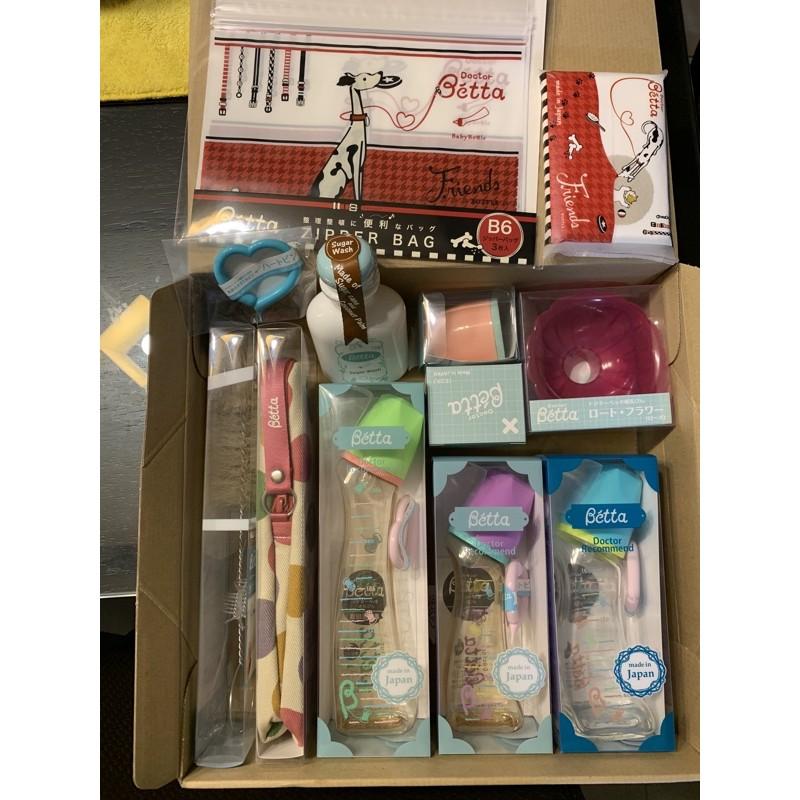 全新日本製 Betta防脹氣奶瓶禮盒/Betta禮盒組