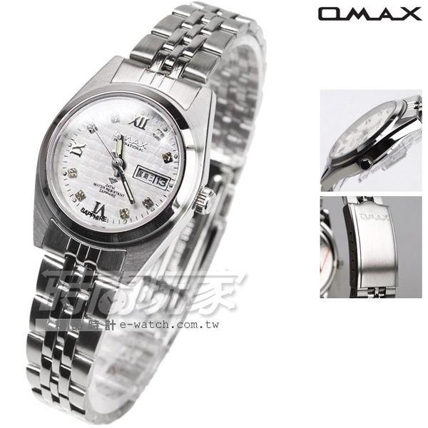 OMAX 時尚城市數字小圓錶 不銹鋼帶 藍寶石水晶 女錶 石英錶 日期/星期 OMAX4004L白D 時間玩家 防水手錶