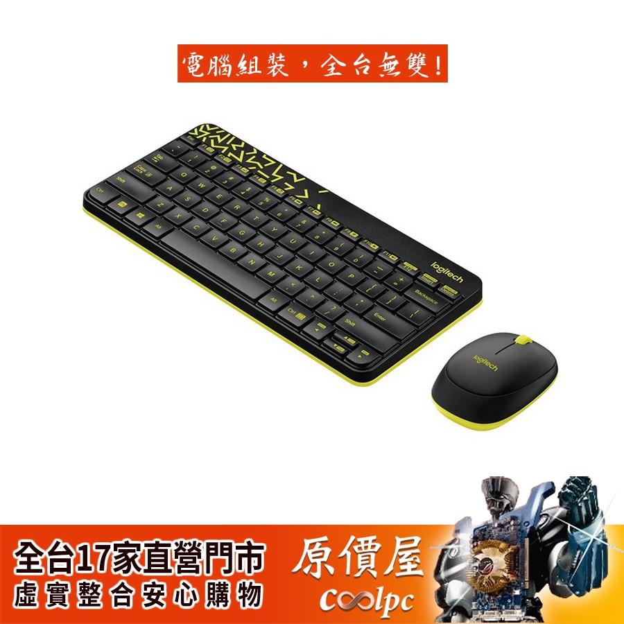 Logitech羅技 MK240 Nano(黑) 無線鍵鼠組/無線/USB//三年保固/原價屋