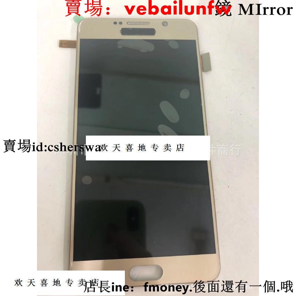 適用三星NOTE5屏幕總成N9H20液晶顯示屏手機內外觸摸屏國產LCD