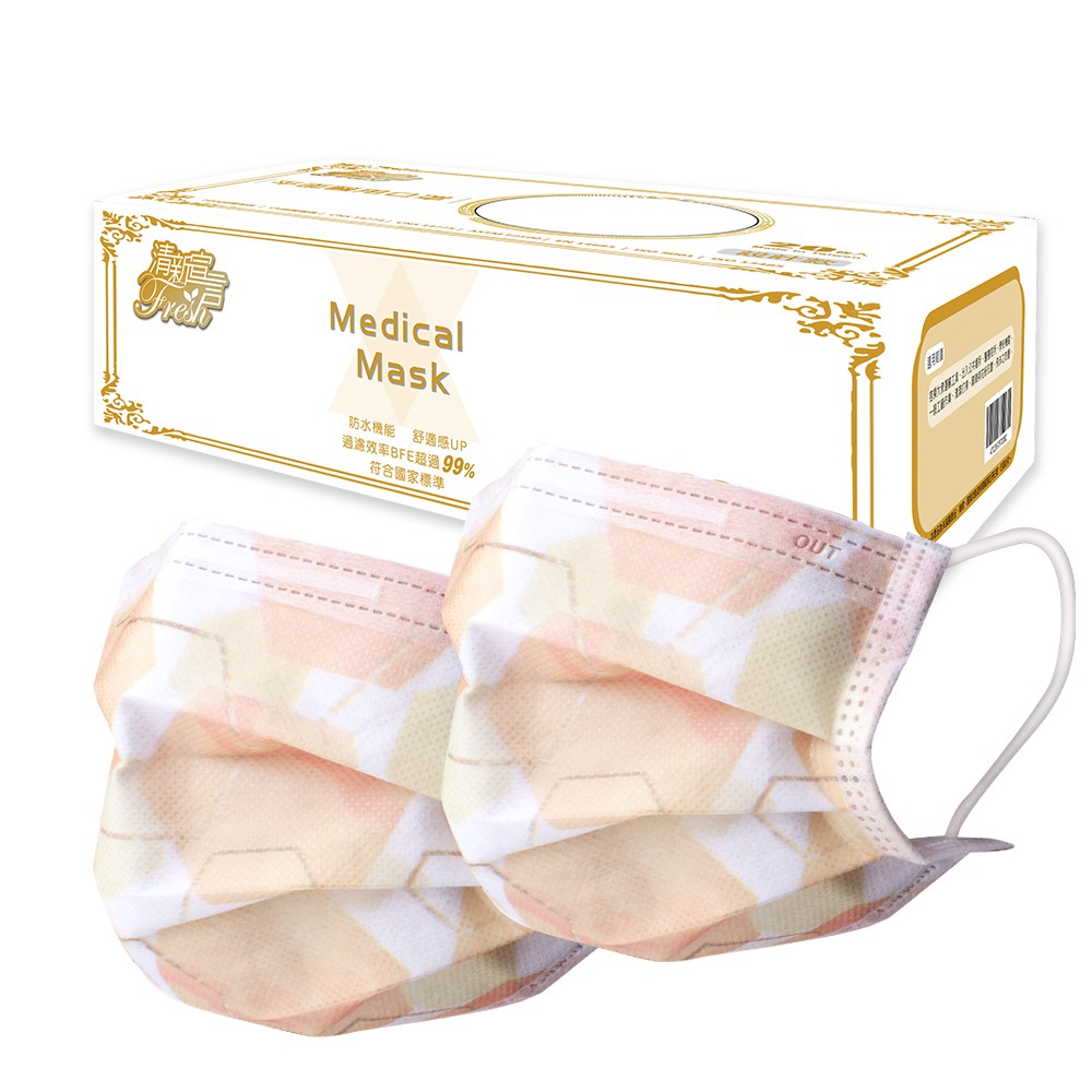 【清新宣言】澄淨寶石 醫用口罩  20入/盒 國家隊