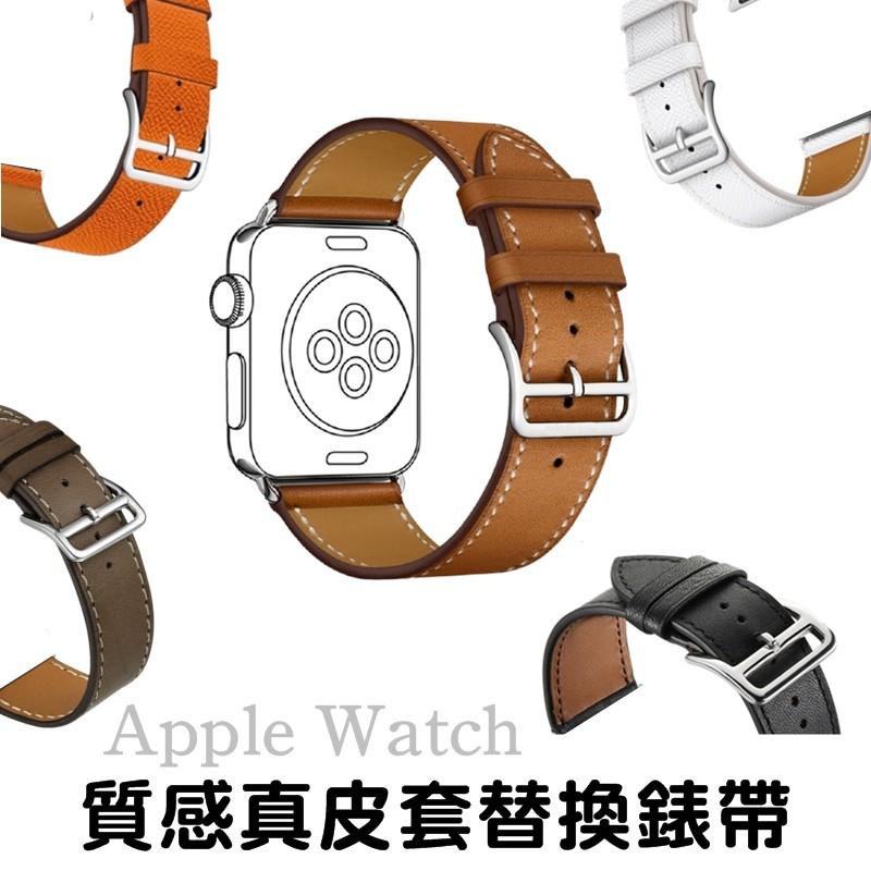 Apple Watch 3代 4代 5代 6代 38/40/42/44mm 真皮錶帶 替換帶 皮錶帶 皮革 錶帶 非原廠