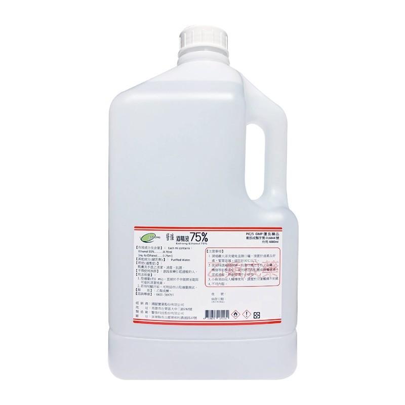 【HEP】醫強75%潔用酒精 4000ml (乙類成藥) 九九美妝行