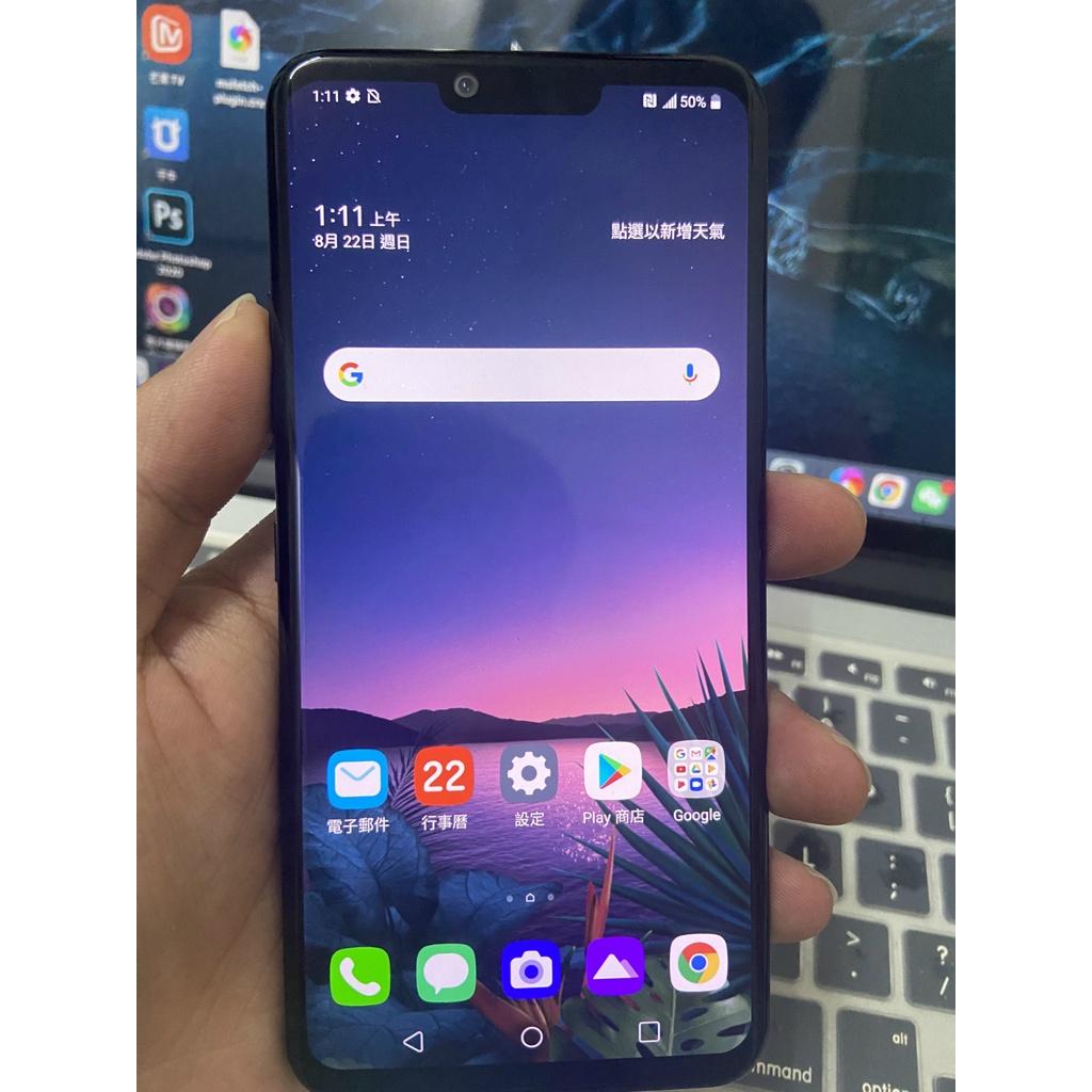 LG G8 ThinQ手機6.1吋6GB/128GB八核手機95新