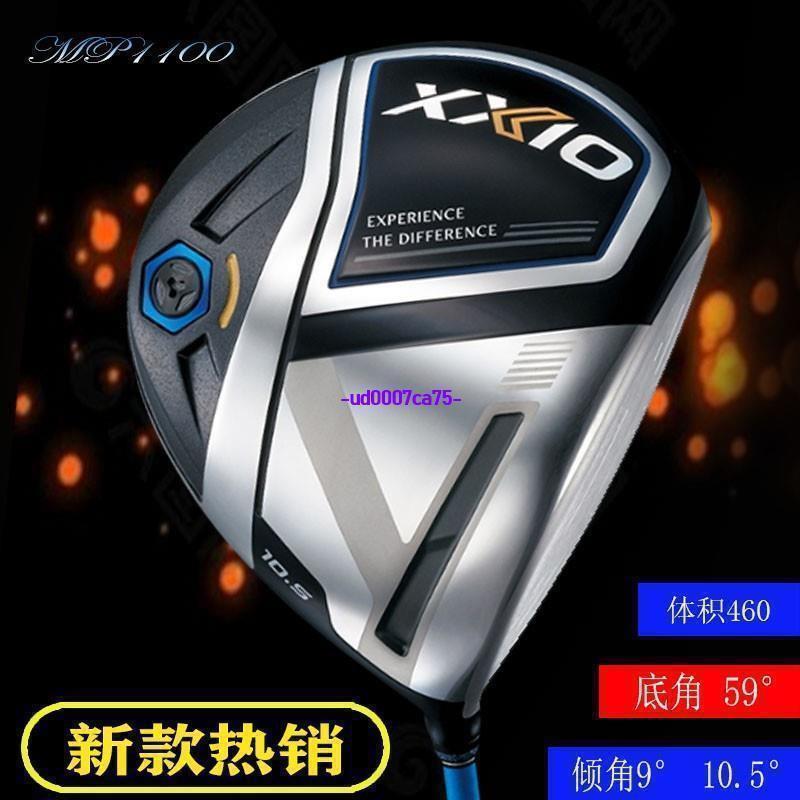 XXio XX10高爾夫球桿 MP1100男士一號木發球木開球木2020新款-ud0007ca75♬