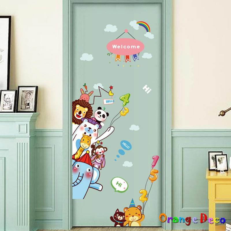 【橘果設計】卡通動物 壁貼 牆貼 壁紙 DIY組合裝飾佈置