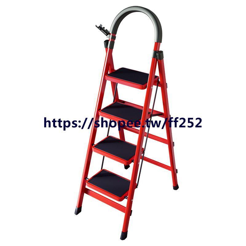 室內人字梯家用折疊四五步鐵樓梯工程合梯子加厚不銹鋼伸縮多功能