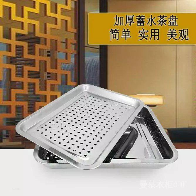 304不銹鋼加厚茶盤雙層長方形蓄水盤帶孔漏水盤功夫茶托盤簡約、