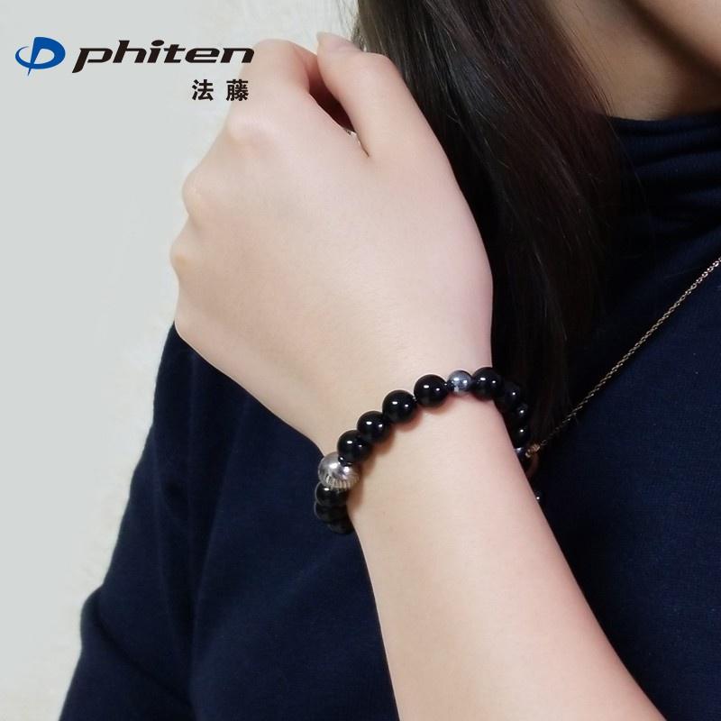 熱愛生活♥-新款-法藤 phiten 日本進口黑色瑪瑙手鍊 男女手鐲太赫茲石手環 鈦手鍊 現貨