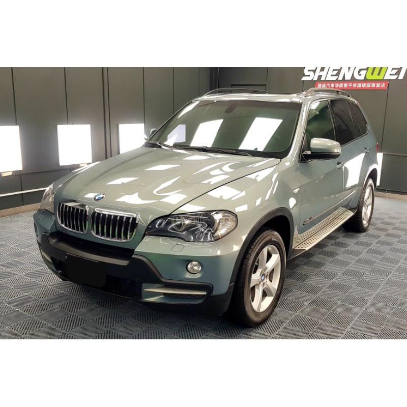 BMW X5.七人座