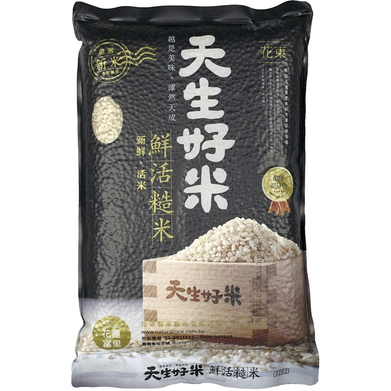 天生好米 鮮活糙米(1.5kg/包)[大買家]