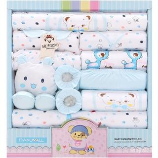 春夏嬰兒禮盒18件套純棉新生兒內衣母嬰用品初生滿月寶寶套裝用品孕婴用品