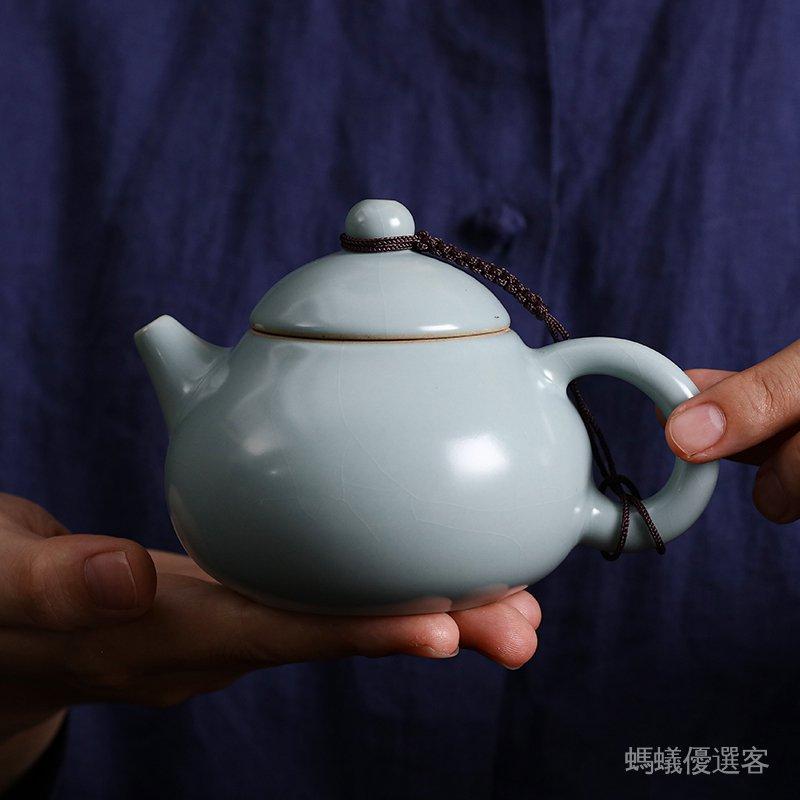 正品高端汝窯茶壺天青可養開片送禮佳品汝瓷泡茶器手工陶瓷茶壺