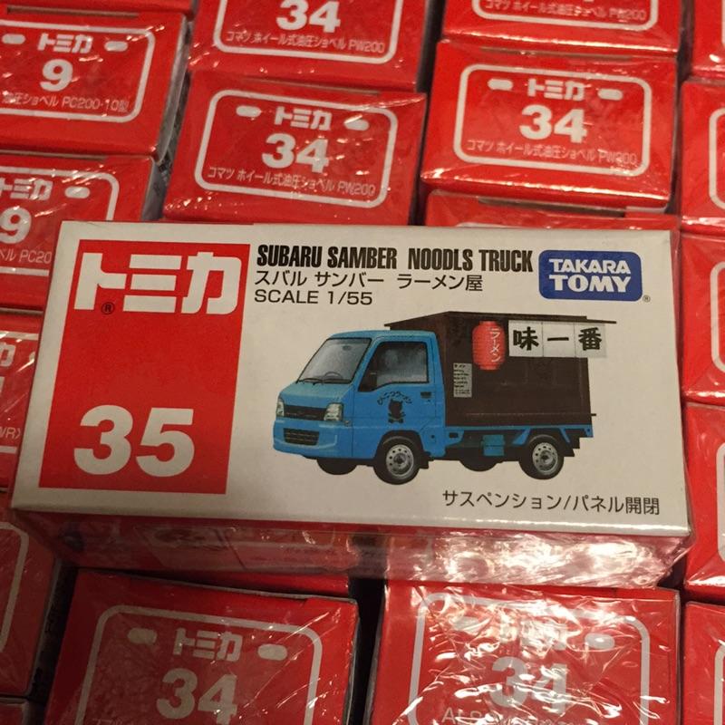 (絕版)Tomica No.35 Subaru Samber 拉麵車 屋台車