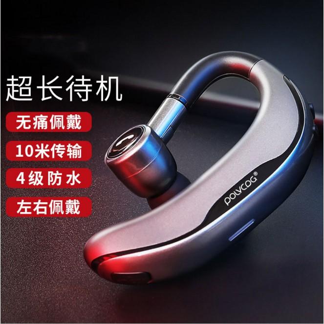新款YM-F600商務藍牙耳機 單耳 左右耳旋轉佩戴 掛耳式運動開車無線耳機 超長待機智能降噪商務耳機20910