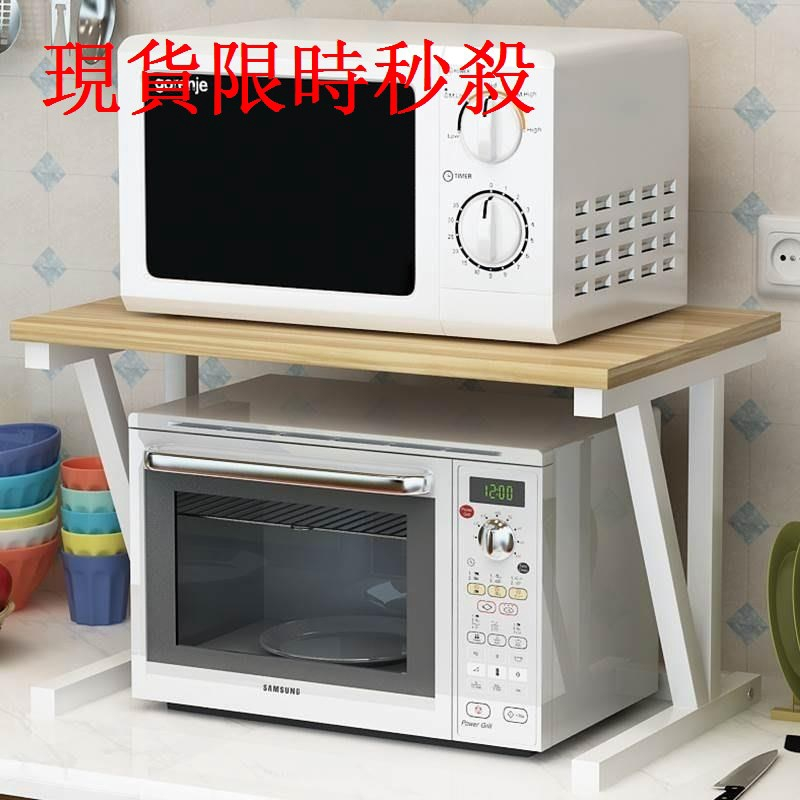 Microwave Oven Shelf Support Double