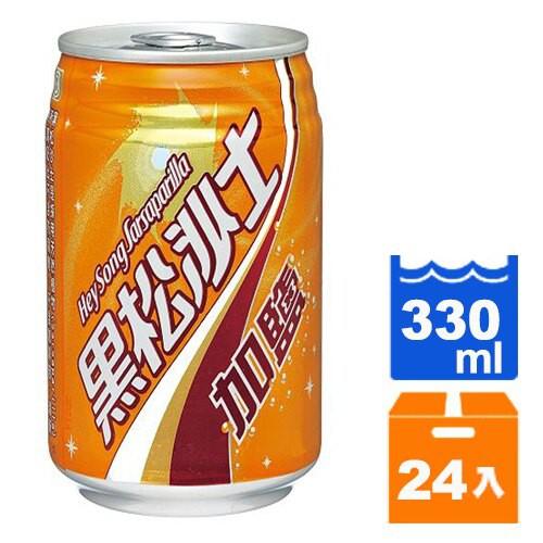 黑松 沙士-加鹽 330ml (24入)/箱【康鄰超市】
