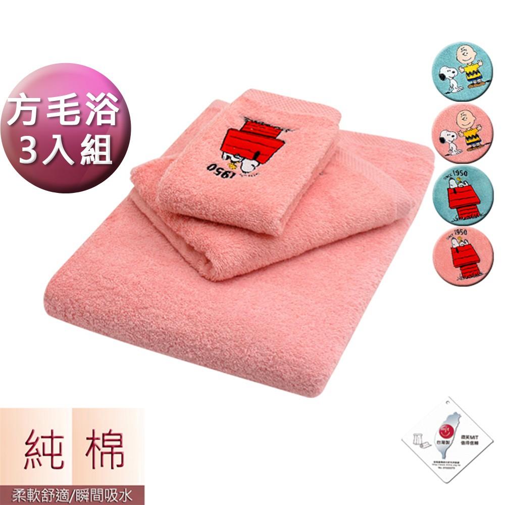 PEANUTS SNOOPY史努比 純棉刺繡方巾毛巾浴巾三件組SN101+301+401