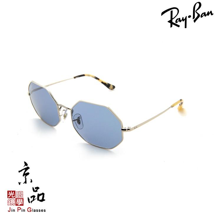 【RAYBAN】RB1972 9197/56 54mm 銀框 灰藍片 雷朋太陽眼鏡 公司貨 JPG 京品眼鏡