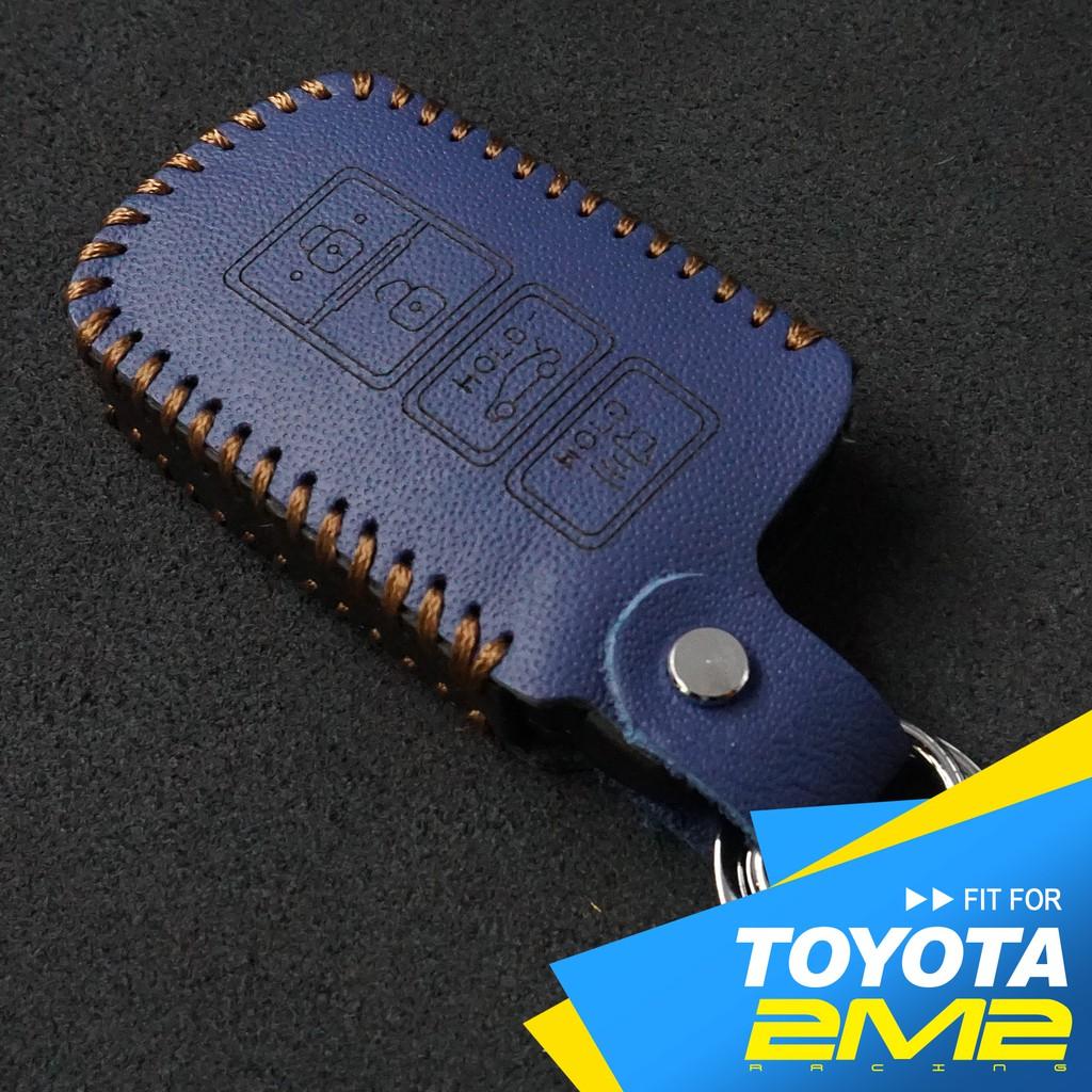 【2M2】TOYOTA ALTIS CAMRY 86 HYBIRD 豐田 汽車 晶片 鑰匙 皮套 智慧型 鑰匙皮套
